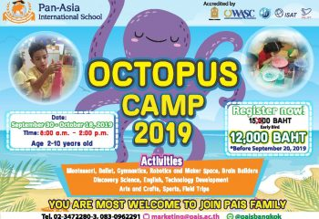 Octopus_Camp_Pan-Asia_2019