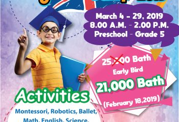 PAIS march english camp 01