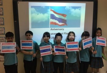 PAIS_Celebrates_the_Anniversary_Thai_Flag_2