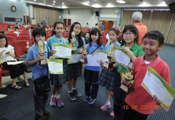 PAIS_Primary_First_Term_Academic_Achievement_Awarding_Ceremony_201712