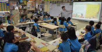 PanAsia_Primary12