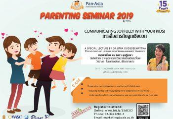 a3_PAIS Parenting seminar 2019-01