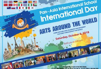 pais_international_day