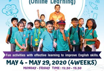 pan-asia-international-school-summer-online