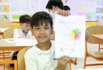 pan-asia_international_school_Mandarin_Chinese16